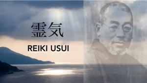 thérapie Reiki Tokyo